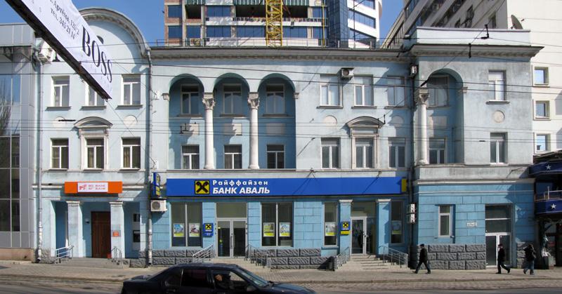Донецк дом по ул артема 93 райффайзен